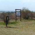 Tip na výlet: Plumlov - okruh kolem Plumlova